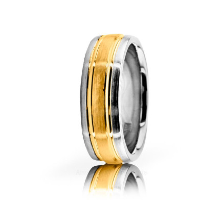 Solid Satin Stylish Wedding Band 7mm 02647